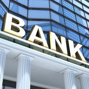 Банки Котельников