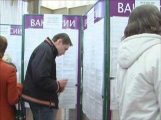 Центры занятости Котельников