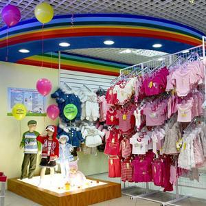 Детские магазины Котельников