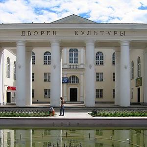 Дворцы и дома культуры Котельников