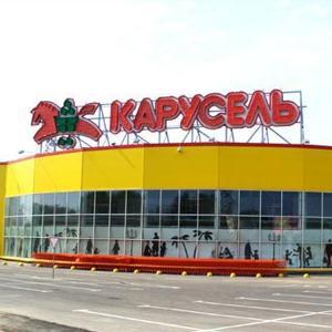 Гипермаркеты Котельников