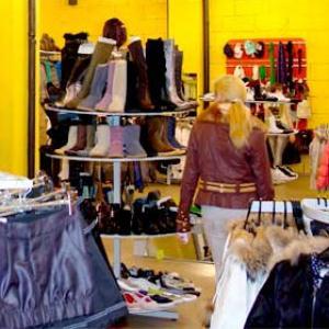 Магазины одежды и обуви Котельников