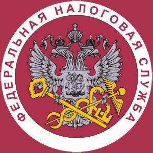 Налоговые инспекции, службы Котельников