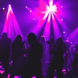 Ночные клубы Котельников