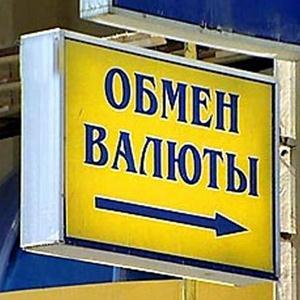 Обмен валют Котельников