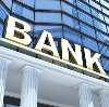 Банки в Котельниках