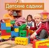 Детские сады в Котельниках