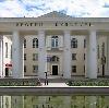 Дворцы и дома культуры в Котельниках