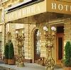 Гостиницы в Котельниках