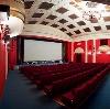 Кинотеатры в Котельниках