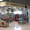 Книжные магазины в Котельниках