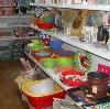 Магазины хозтоваров в Котельниках