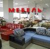 Магазины мебели в Котельниках
