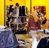 Магазины одежды и обуви в Котельниках
