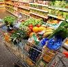 Магазины продуктов в Котельниках