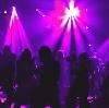 Ночные клубы в Котельниках