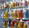Парфюмерные магазины в Котельниках