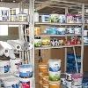 Строительные магазины в Котельниках