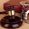 Суды в Котельниках