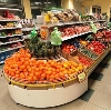 Супермаркеты в Котельниках