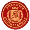 Военкоматы, комиссариаты в Котельниках