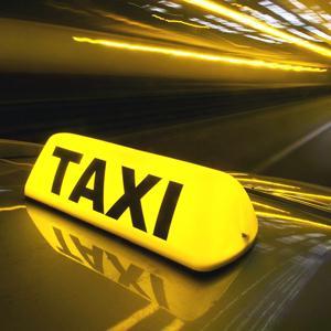 Такси Котельников