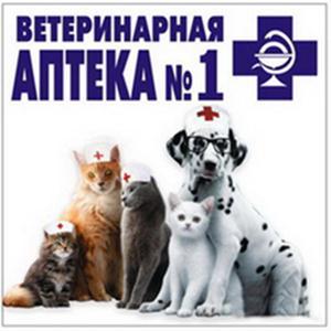 Ветеринарные аптеки Котельников